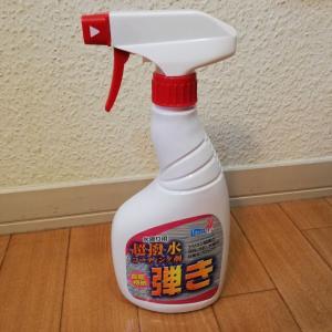 《【大掃除】お風呂や洗面台はコーティング剤で汚れを付きにくく》