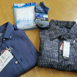 《株主優待生活マックハウス302円で夫と子どもの服を購入できた!》