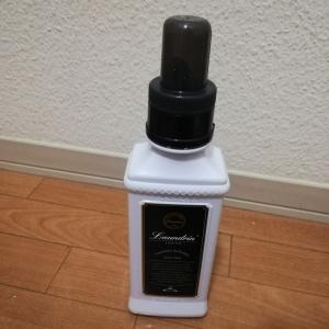 《柔軟剤お試し!ランドリン クラッシックフローラルが高級な香り》