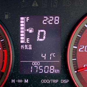 気温41℃?