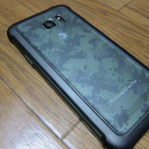 Galaxy S7 Active輸入芸と日本語化