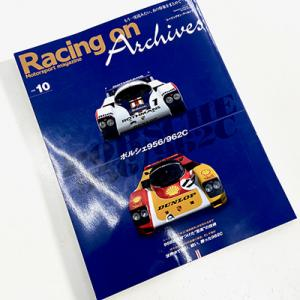 Racing on Archives ポルシェ956/962C