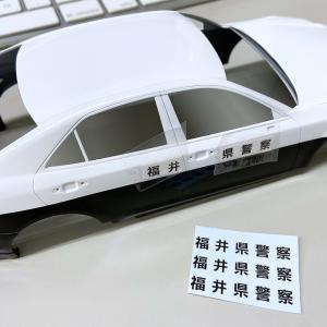 製作記 アオシマ 1/24 GSR214 クラウン パトカー (15)