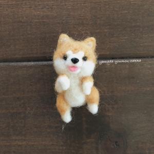 ●ちっちゃい柴犬☆羊毛フェルト