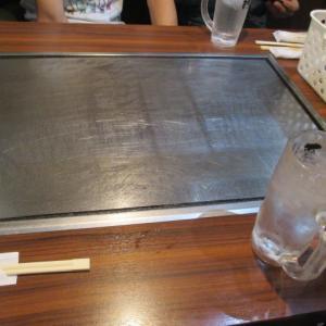 五エ門でお好み焼きとホテルインターゲート広島