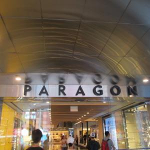 パラゴンでぶらぶらとラッキーチキンライス
