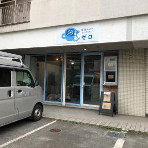 12月12日OPEN予定・ドッグカフェゼロ様の紹介です☆