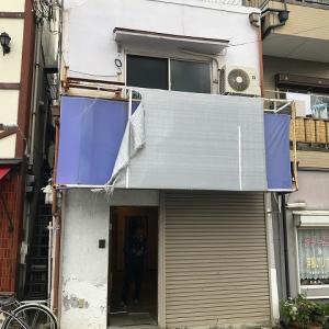 寝屋川市駅徒歩6分・戸建店舗の紹介
