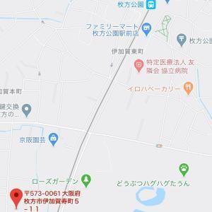 枚方公園駅徒歩8分 2K 家具家電付の物件がアツい!!
