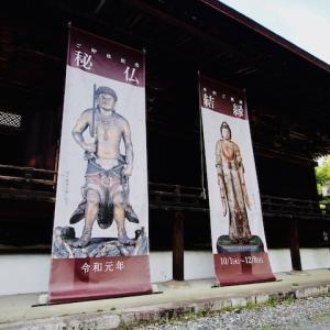 三井寺で いろいろ国宝公開