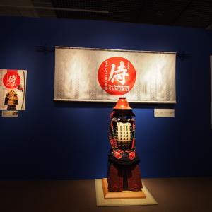 特別展 侍 ~もののふの美の系譜~The Exhibition of SAMURAI