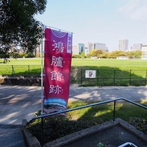 鴻臚館跡から赤煉瓦文化館