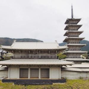四国第80番霊場 讃岐国分寺は特別史跡でもある