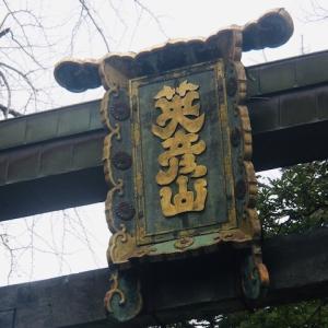 英彦山神宮