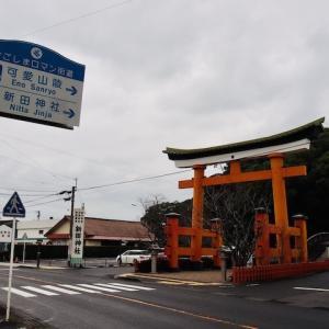 ニニギノミコトの墓参り 新田神社