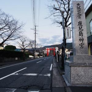 九州五神宮 (3) 鹿児島神宮