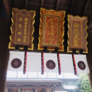 九州五神宮 (5) 宮崎神宮