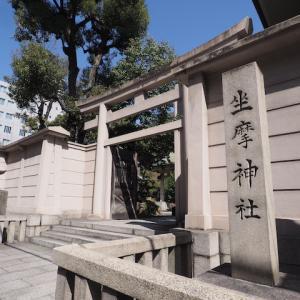 摂津国一宮 坐摩神社