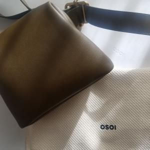 注目ブランド!!オンライン免税で買った韓国ブランドOSOIのバッグ