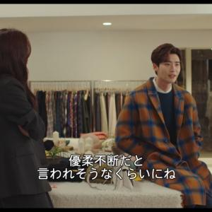 韓国ドラマの衣装が可愛い