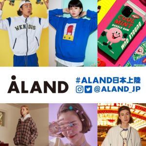 韓国のALAND!!10月に渋谷路面店open決定!!