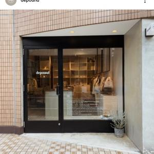 韓国&日本で人気のdepoundが代官山に期間限定ショップをopen!!!