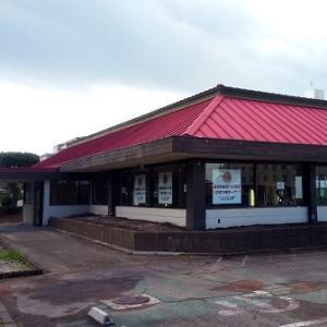 フォルクス跡地に「高倉町珈琲」が10月下旬オープン!