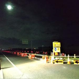 学園の森交差点から国土地理院前交差点に向かう道路の左折車線が2車線化される!