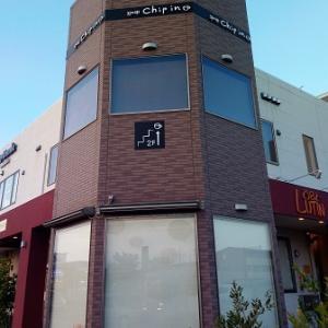 市役所前の「珈琲Chip in」が6/24から復活する!