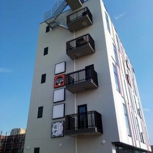串カツ田中のビル4階に貸切&パーティースペース「UTA×BAN」がオープンしていた!