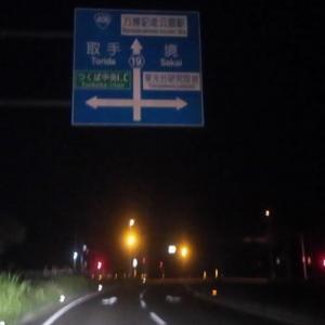 ついに新都市中央通り(新豊年橋西~面野井台)が開通したけど…問題あり!
