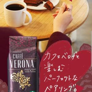 期間限定コーヒーセミナー♡