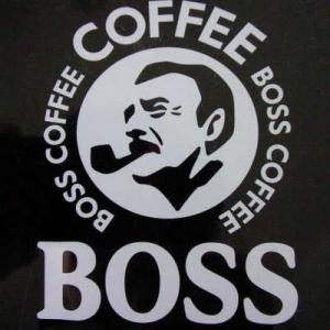 10月16日・ボスの日…(#5700)