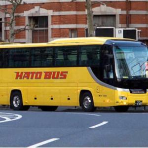 12月15日・観光バス記念日…(#5770)