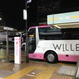 1月18日・都バス記念日…(#5809)