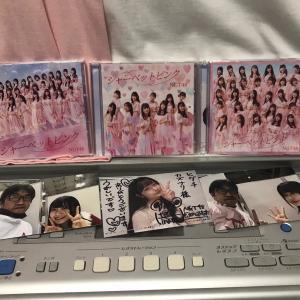 9月23日②・NGT48オンライン会…(#6158)