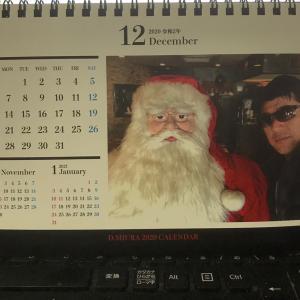 12月3日・カレンダーの日…(#6265)