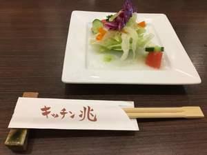 名古屋・池下の美味しい洋食屋さん『キッチン 兆』