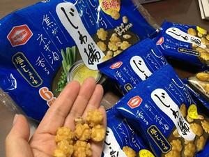 亀田製菓の美味しいおかき『じわ揚(あげ) 塩こしょう味』