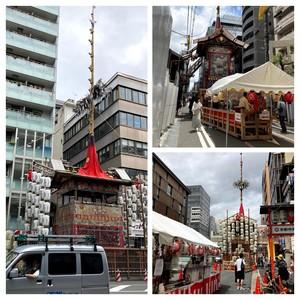 祇園祭2年ぶりの山鉾 と 50%OFFの服屋さん