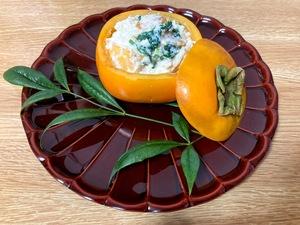 甘くない柿の食べ方…柿の白和えと生ハム巻き