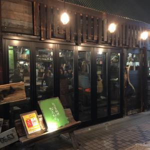 生姜料理のお店『がらがら』で体がポカポカ