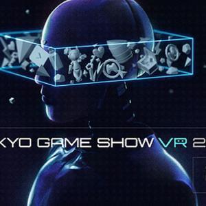 東京ゲームショウ2021はVRでも参加できる!!