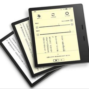 Amazon 「Kindle Oasis」NEWモデル(第10世代)本日発売!でも品薄っぽい…