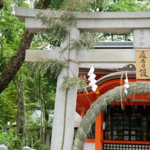 【京都】143年振り?急遽設置された季節外れの茅の輪で疫病退散「八坂神社」