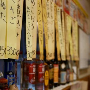 【新丸子】コスパの良さに思わず小躍り!昼から飲める町中華系「三ちゃん食堂」
