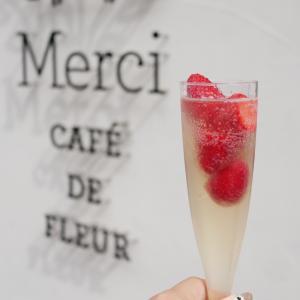 【秋の鎌倉さんぽと食べ歩き】人気カフェの新業態!「Merci CAFÉ DE FLEUR」