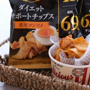 【RSP 82nd Live】在宅太りに!食べてボディメイク「ダイエットサポートチップス」