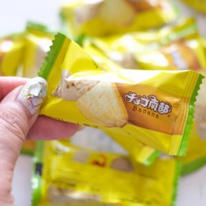 【お取り寄せ】冷蔵庫で冷やして美味!夏の限定ひんやりスイーツ「南部チョコバナナ」