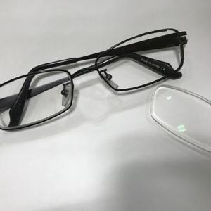 メガネのリム切れ修理